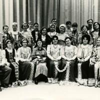 Москва, МГИК Выпуск 1982г.
