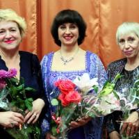 Марина Головко (концертмейстер), Любовь Концова, Надежда Красикова (ведущая)